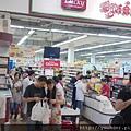 暹粒市區超市