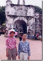 馬來西亞荷蘭古城門