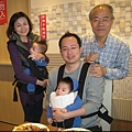 志鈴醫師一家四口終於出現了。1.jpg