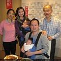 志鈴醫師一家四口終於出現了。2.jpg