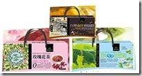 2014茶葉禮盒