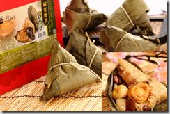國宴級豪華干貝鮑魚粽-2
