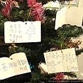 許願樹上的小卡片.jpg
