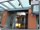 20160202_前兩天在西雅圖住宿的公寓式大樓外觀。