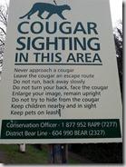 20160210_小心美洲豹警告標示。'