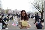 2016.04.03上野恩賜公園。買了美味的蛋糕到公園野餐。