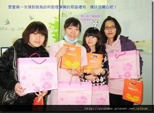2012.12.24耶誕節領取禮物-1