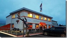20170827_Hofn小鎮著名的龍蝦餐餐廳