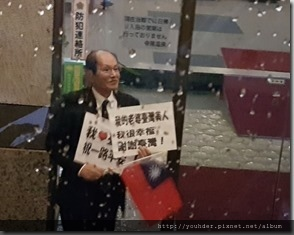 20171030_離開第二晚住的溫泉旅社,非常有歡送儀式,展現濃濃的日本人情味。