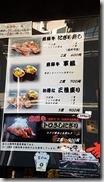 20171031_排隊美食--飛禪牛肉壽司1