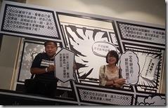 20171103_參觀動漫館2