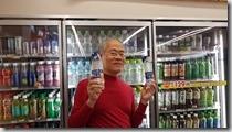 20171029_診所助理極力推薦要嘗試的奶茶口味透明水。