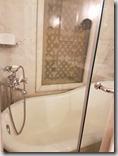 20180104_200954伊斯坦堡住宿佩拉皇宮酒店,房間內部,非常難以想像的浴缸,要洗澡洗頭是一種考驗。'。