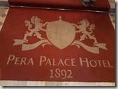 20180106_093100佩拉皇宮酒店2