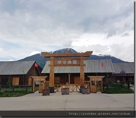 20180614_154005禾木村到了。