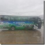 20180618_091316早上先搭乘巴音布魯克景區車去天鵝湖保護區