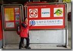 20190429_151034哈,還有台灣鐵路局的標誌。因為兩個城市是姐妹城嗎?