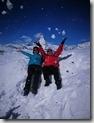 line_7463013943008今天真是美好的一天,在山上玩瘋了。