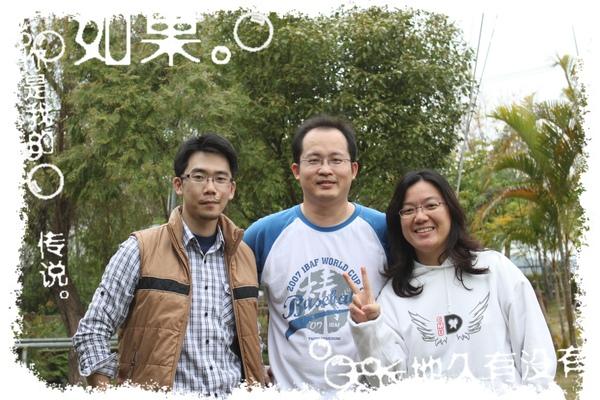 三人行2010.01.23.jpg