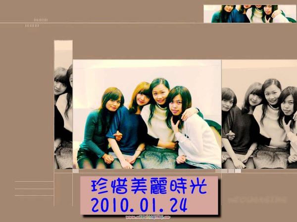 珍惜在一起的快樂時光2010.01.24-5.jpg