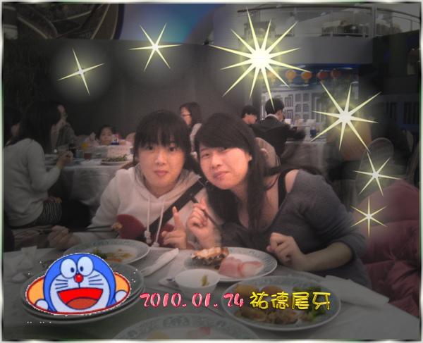 快樂尾牙宴2010.01.24-2.jpg