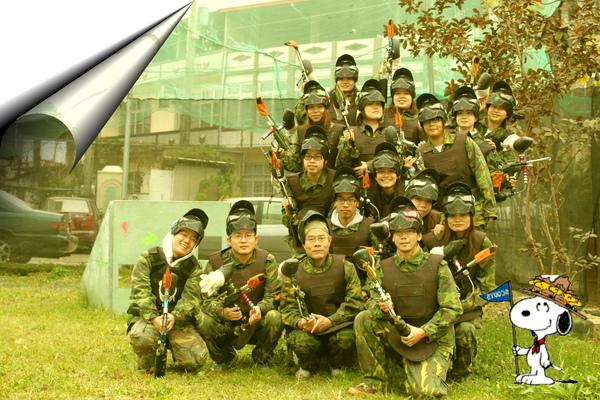 我們是英勇的戰士2009.12.23沙連墩體驗營.jpg