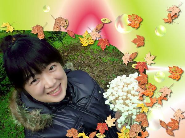 我愛金針菇2009.12.24麗文.jpg