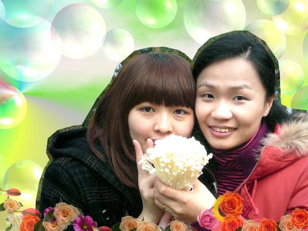 我愛金針菇小芹+冠儀2009.12.24.jpg