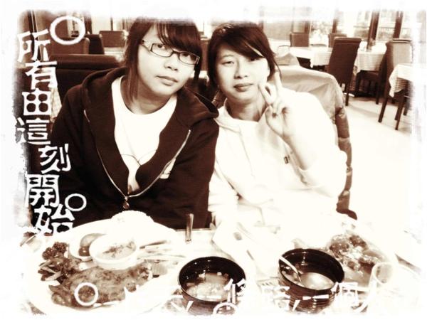 邵彥和妹妹-1.jpg