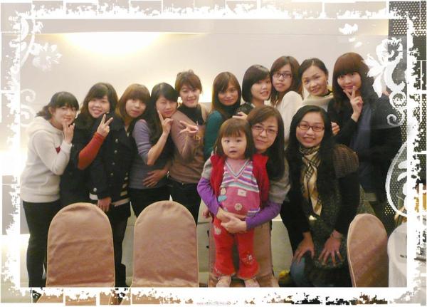 珍惜在一起的快樂時光2010.01.24-2.jpg