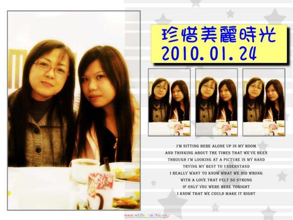 珍惜在一起的快樂時光2010.01.24-4.jpg