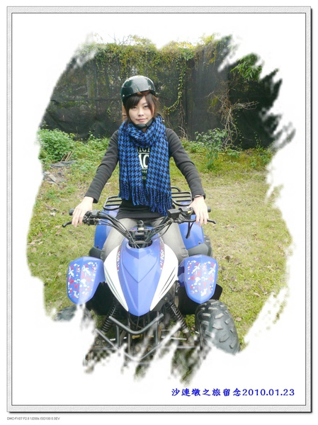 騎車真神氣-1.jpg