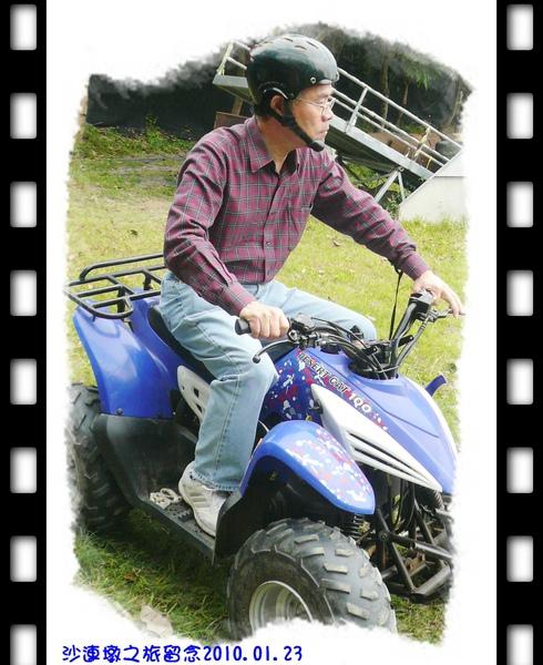 騎車真神氣-3.jpg