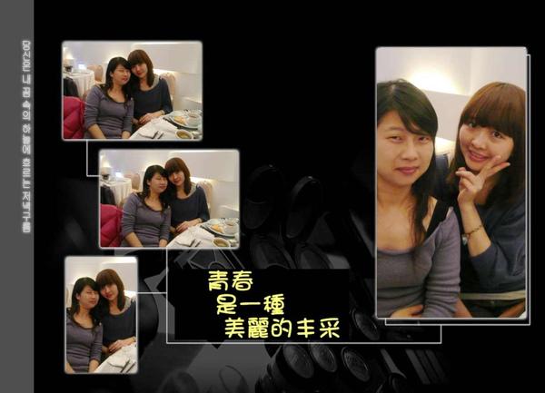 美麗少女2010.01.24.jpg