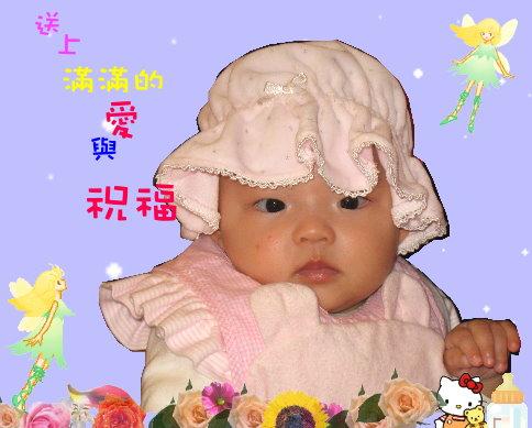 可愛的小寶寶2010.02.21.jpg
