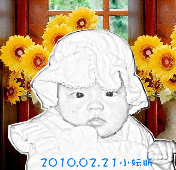 可愛的小寶寶2.jpg
