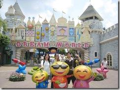 泰國行最後一天於夢幻世界2