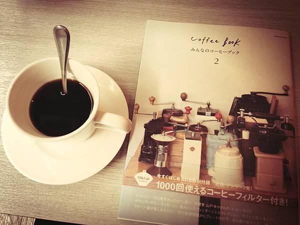 京都買的咖啡書