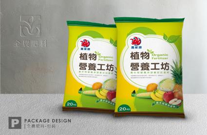 P_全農肥料_001