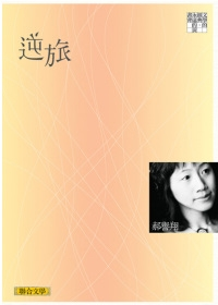 image[2].jpg
