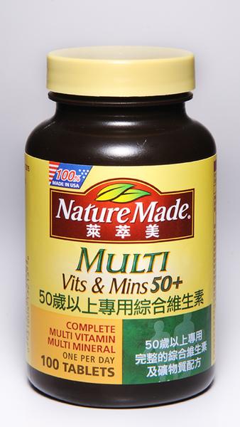 031604132156 萊萃美50歲以上專用綜合維生素100錠.jpg