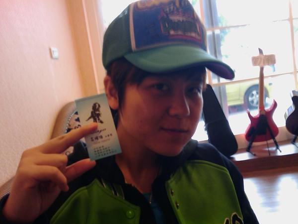 小米酒老師