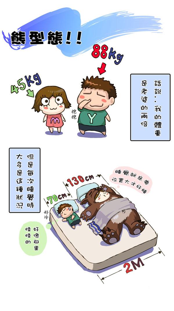 我家的德魯依_01.jpg