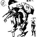 無限戰國角色06