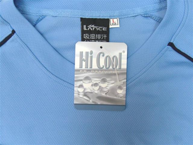 吊牌HiCool2 (Small).jpg