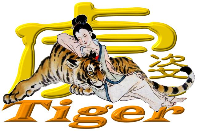 TigerLogo-A4 (Small).jpg