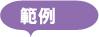 期貨業務-09.jpg