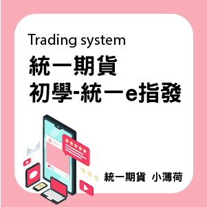 交易軟體-文章圖片-04.jpg