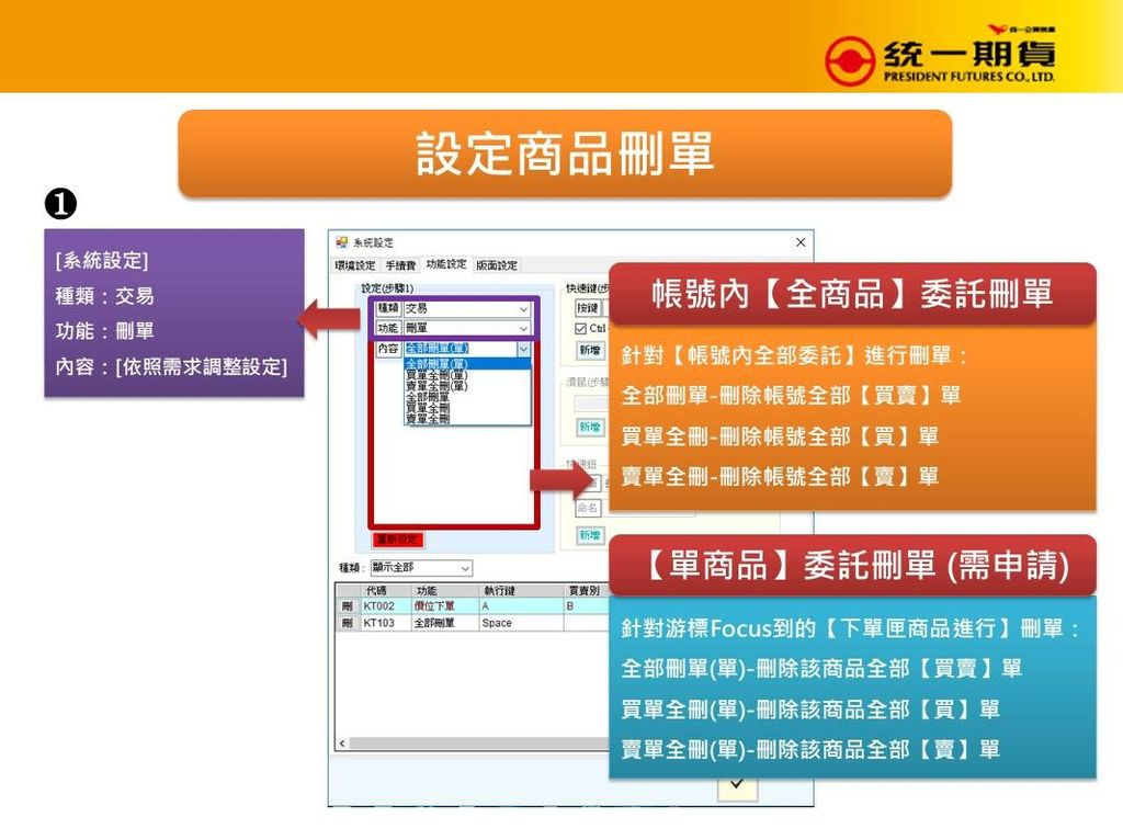 投影片5.jpg