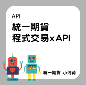 API-文章圖片-03.jpg
